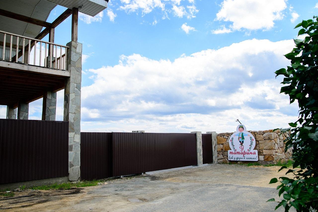 Фото коттеджей и территории загородного комплекса У Татарина